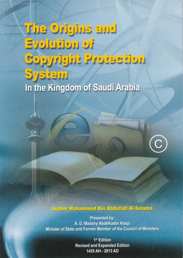 The Origins and Evolution of Copyright Protection System  In the Kingdom of Saudi Arabia